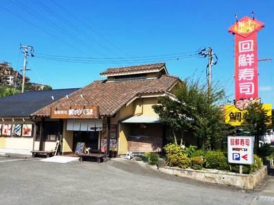 鯛ぐるま 加治木店のバイト写真2