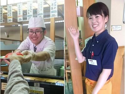 寿司まどか 加世田店のバイトメイン写真