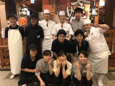 ふぁみり庵はいから亭寿司まどか 小林店のバイト写真2
