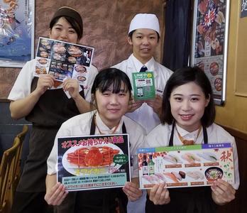 寿司まどか 神宮店のバイトメイン写真