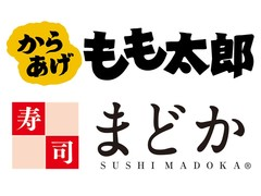 お持ち帰り専門センター からあげもも太郎・寿司まどか 人吉店