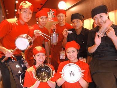 天然とんこつラーメン 一蘭 京都八幡店のバイト写真2