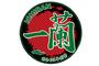 天然とんこつラーメン 一蘭 那覇国際通り店のバイト写真2