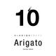 【肉と野菜の農家イタリアンArigato】のロゴ