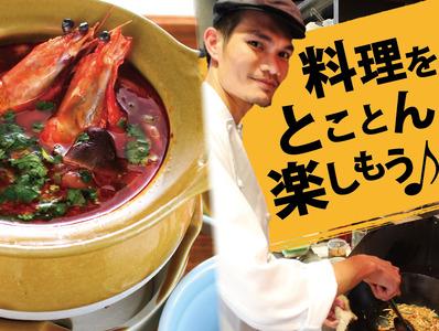 マンゴツリーカフェ大阪 ルクア店のバイト写真2