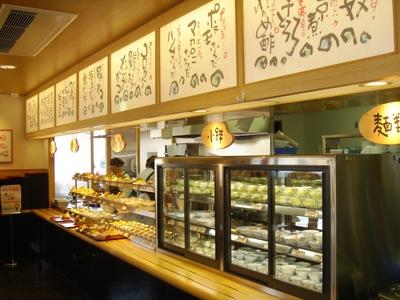 中庄食堂のバイトメイン写真