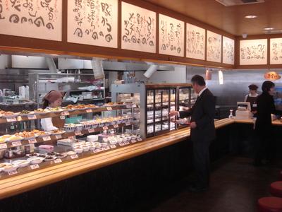 西大寺食堂のバイトメイン写真