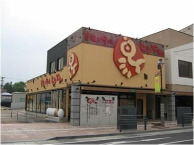 とりでん弘前土手町店のバイトメイン写真