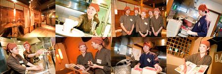 しゃぶしゃぶ温野菜 八戸店のバイト写真2