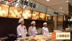 上海饅頭店 大丸札幌店