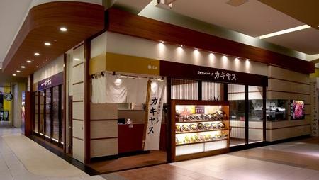 柿安 MeatMeet イオンレイクタウン店のバイト写真2