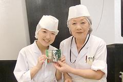 【柿安 口福堂 イオン大阪ドームシティ店】の先輩店員からの声