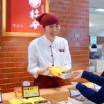 柿安 牛めし 高島屋大阪店のバイト