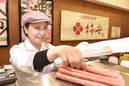 柿安 遠鉄精肉店のバイト写真2