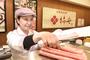 西武池袋精肉店のバイト写真2