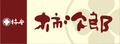 【柿安 柿次郎 EXPASA多賀下り店】のロゴ