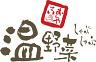 【しゃぶしゃぶ温野菜 いわき駅前店】のロゴ
