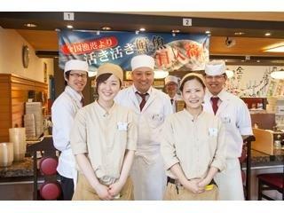 海都 西大寺店のバイトメイン写真