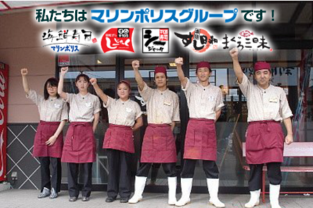 しーじゃっく 三刀屋店のバイトメイン写真