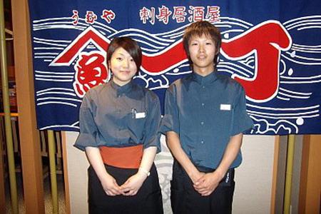 うおや一丁 八重洲口店のバイト写真2