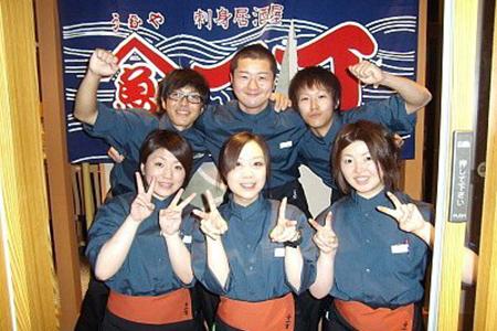 うおや一丁 新宿西口店のバイトメイン写真