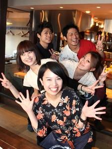 山本炭焼店のバイトメイン写真