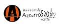 【Azzurro520+Caffe 田町店】のロゴ
