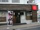 ラーメンとつけ麺・淡路島カレーの店 徳兵衛のバイトメイン写真