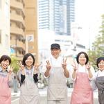 リラックス食堂 広島(UDS株式会社)のバイト