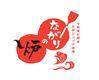 【ながりの炉】のロゴ