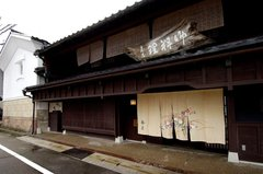 金澤町家料亭 壽屋