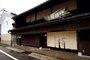 金澤町家料亭 壽屋のバイトメイン写真