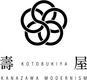 【金澤町家料亭 壽屋】のロゴ