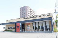 チャイニーズレストラン北竜