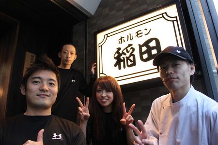 焼肉 稲田のバイトメイン写真