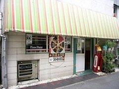 ピザダーノ 朝霞店