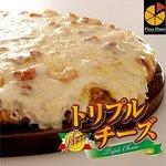 ピザ・ダーノ東中野店のバイト