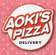 【アオキーズピザ東海店】のロゴ