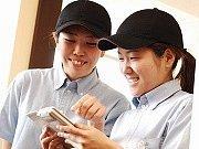 【カレーハウスCoCo壱番屋 宮崎南バイパス店】の先輩店員からの声