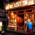 韓国食堂 チャンのバイト