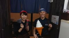 株式会社徳川 廿日市店