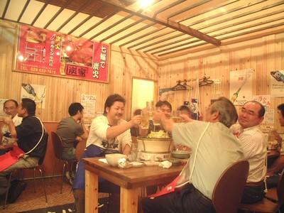 焼肉・ホルモン 29家のバイト写真2