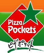 ピザポケット笠原店のバイトメイン写真