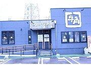 牛角赤道店のバイト写真2