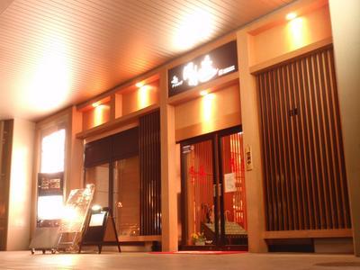 ほまれ座 防府店のバイト写真2