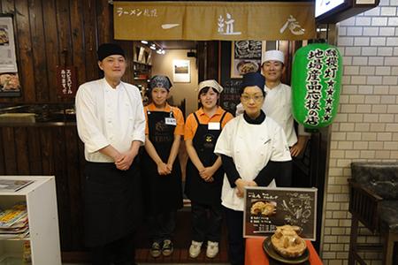 ラーメン札幌一粒庵のバイト写真2
