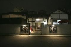 古民家バル 旧本藤邸