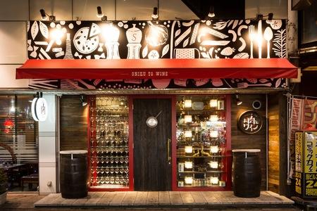 ホンマチバル お肉とワインのバイトメイン写真