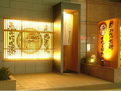 岡山駅前町産直市場のバイトメイン写真