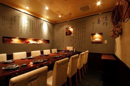 海鮮個室DINING 淡路島と喰らえ 新宿東口靖国通り店のバイトメイン写真